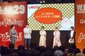 【WF2019】劇場オリジナルアニメ「LAIDBACKERS-レイドバッカーズ-」、初ステージレポート到着!! 秘密のアニメ、その内容が明らかに…!?