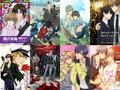 バレンタインだからこそ実施!「バレンタイン企画!BLアニメ人気投票」スタート!!