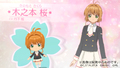 「カードキャプターさくら クリアカード編 ハピネスメモリーズ」、PV第2弾が公開に!