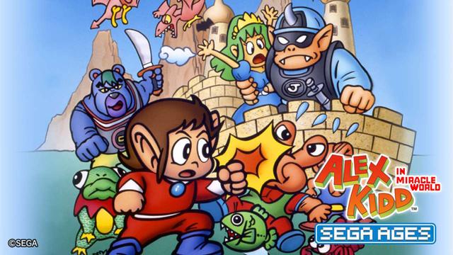 Switch「SEGA AGES」シリーズ第6作が「アレックスキッドのミラクルワールド」に決定! 追加要素の一部も公開に
