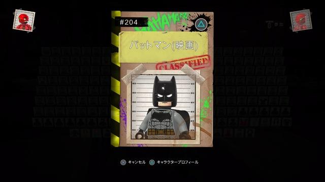 PS4/Switch「レゴ DC スーパーヴィランズ」、最新DLC「DCムービー キャラクターパック」の配信がスタート!