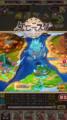 放置でラクラク強化! ケモノと旅するMMORPG「ケモニスタオンライン」新作ゲームレビュー