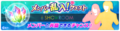 「AKB48 ステージファイター2 バトルフェスティバル」、稲垣香織&村山彩希によるSHOWROOM配信が2月26日19:00に決定!