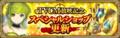 スマホゲーム「ロマンシング サガ リ・ユニバース」、本日2月22日より全国TVCM放送開始! 放送記念10大キャンペーンもスタート