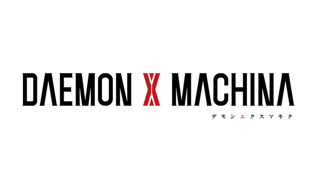 Switch「DAEMON X MACHINA」、体験版「プロトタイプオーダーズ」を期間限定で配信中! Switch本体が当たるTwitterキャンペーンも