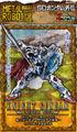 「SDガンダム外伝」より、カラーリングなどを一新!「METAL ROBOT魂 <SIDE MS> 騎士ガンダム ~ラクロアの勇者~」登場