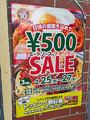 「スパゲッティーのパンチョ」、本日2月22日よりミートソース&ナポリタン平成最後の500円セールを実施中!