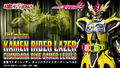 「仮面ライダーエグゼイド」から、仮面ライダーレーザーのLV3形態「チャンバラバイクゲーマー」が登場!