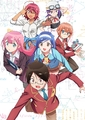 TVアニメ「ぼくたちは勉強ができない」放送開始日が4月6日に決定!