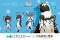 「けものフレンズ」×京都水族館! ケープペンギン「まる」×「PPP(ペパプ)」のコラボポストカード配布決定!