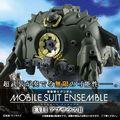 モビルスーツアンサンブルEX11弾に、高機動試作型ザクを内蔵し、オリジナルギミックを搭載した「アプサラスII」が登場!!