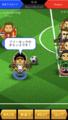 プロサッカー選手の人生を体験!「ギラギラフットボール」新作アプリレビュー