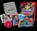 Switch「ダライアス コズミックコレクション」、本日2月28日発売! 発売記念イベント「ダライアス コズミックパーティ」の生配信も