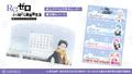 「Re:ゼロから始める異世界生活 Memory Snow」の卓上アクリル万年カレンダーと着せ替えパーツが予約受付開始!