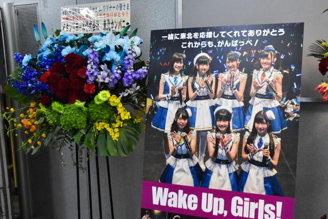 【コラム】仙台公演を終えて改めて振り返る……Wake Up, Girls!の背中を押した手のひらの光――あの日の大阪から、仙台へ
