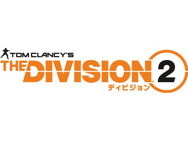 いよいよ来週3月15日発売! 「ディビジョン2」のローンチトレーラーが公開!