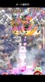 美少女使い魔たちと契約、急接近!? 爽快シューティングゲーム「ゴシックは魔法乙女【ごまおつ】」アプリレビュー