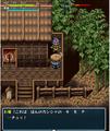 スマホゲーム「不思議のダンジョン 風来のシレン」、iOS版の販売がスタート! ※3/14追記 Android版も販売再開