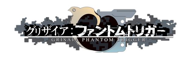 PC「グリザイア:ファントムトリガー 第6・5.5巻セット」、4月26日発売! 最新情報&イベントCGも到着