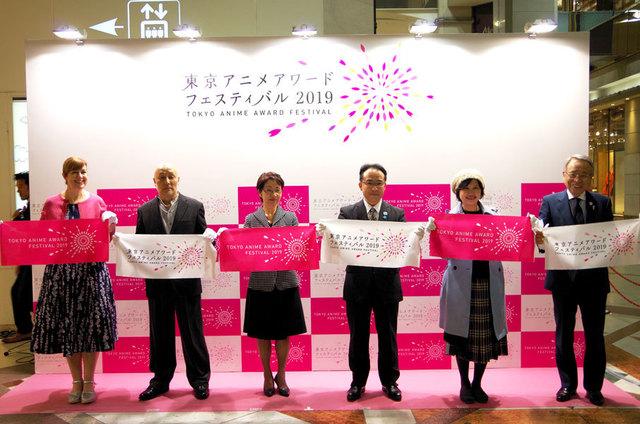 東京アニメアワードフェスティバル(TAAF)2019・開幕! 世界のさまざまなアニメ作品を上映。高畑勲監督追悼特集も