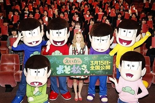 劇場版「えいがのおそ松さん」18歳限定試写会、イベントレポート到着! Dream Amiから、主題歌歌唱のサプライズプレゼントも!