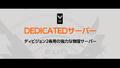 いよいよ明後日3月15日発売!「ディビジョン2」のサーバー&チートに関するトレーラーを公開