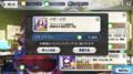 「FGO」QP獲得量をアップする新礼装「ベラ・リザ」が登場!【攻略日記】