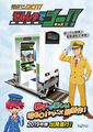 アーケードゲーム「でんしゃでゴー!!キッズ」が稼働開始! 親子で楽しめる「電車でGO!」シリーズ最新作