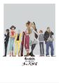 【試写会プレゼント】キャスト登壇TVアニメ「キャロル&チューズデイ」先行上映会に5組10名様をご招待