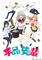 TVアニメ「手品先輩」キービジュアル、ドキドキのPVが解禁!先輩の担当キャストは本渡楓!