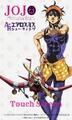 「ジョジョの奇妙な冒険 黄金の風」、ホルマジオとの激闘をスマホで体験!ARエアロスミスシューティングを3/23、24に開催ィ!!!!