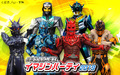 「仮面ライダー電王 イマジンパーティ」が2019GW、映画村にて復活! 3月30日よりチケット発売開始!