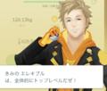 「ポケモンGO」チームリーダーにポケモンを評価してもらおう【攻略日記】