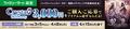 『ファイナルファンタジーXIV』、「英雄への鎮魂歌」Patch 4.5を本日3月26日公開! 「漆黒のヴィランズ」の最新情報も到着