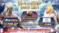 アーケードゲーム「DISSIDIA FINAL FANTASY」、新キャラ「ゼノス」が参戦! ティナ・ケフカの3rdフォーム&5thウェポンも追加