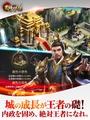 戦略RPG「天地の如く~激乱の三国志~」が3月25日配信開始! 最高ランク武将「劉備」「張飛」が手に入る記念イベント開催!