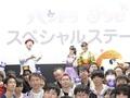 【AnimeJapan 2019】「パンドラとアクビ」オフィシャルレポート到着! 小倉唯、天城サリーが登壇