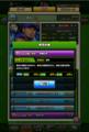 プロ野球選手が実写カードに! ファミスタ最新作「プロ野球 ファミスタ マスターオーナーズ」新作ゲームレビュー