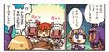 「Fate/Grand Order」、「ますますマンガで分かる!FGO」第86話を更新!