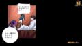 """ゲームは""""読破""""する時代へ!? マンガ的演出にクスッとくる戦略RPG「戯画三国志」新作アプリレビュー"""