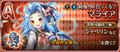 スマホゲーム「ロマンシング サガ リ・ユニバース」、新イベント「開校!侯国大学!」&新ガチャ「Romancing祭」を開催!