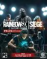 PS4/Xbox One/PC「レインボーシックス シージ」、期間限定イベント「Rainbow is Magic」開催中! トレーラー&Twitterキャンペーン情報も到着