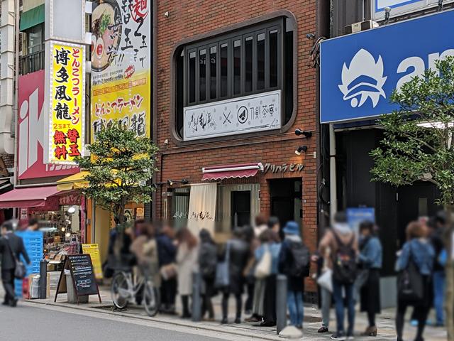 有名刀工が打った刀剣を眺めながら、創作料理やオリジナルカクテルを味わえる「刀剣茶寮」が、3月31日をもって閉店