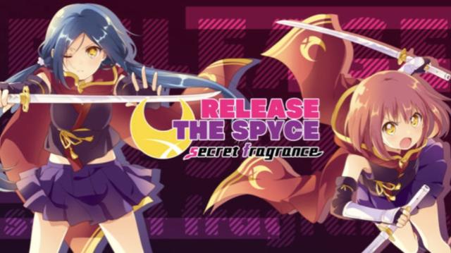 アニメの続きはゲームで!? スパイリッシュRPG「RELEASE THE SPYCE sf『リリフレ』」新作アプリレビュー