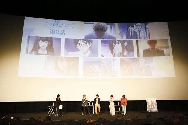 2019年4月6日(土)放送開始のTVアニメ「この音とまれ!」、先行上映会にて最新情報を発表!第4弾追加キャスト&最新PVも公開!