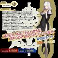 「Fate/Grand Order」、「徳川廻天迷宮 大奥ピックアップ 2 召喚(日替り)」開催で「★5(SSR)殺生院キアラ」が登場!