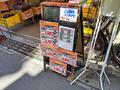 HDD・HDDケースの専門メーカー「MARSHAL」のリアル店舗「プレミアム ステージ ダイレクトリアル店」が店舗を移転し、4月3日より営業中