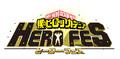 7/7(日)開催「僕のヒーローアカデミア」史上最大イベント「HERO FES.(ヒーローフェス)」、超豪華イベントビジュアル公開!