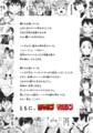週刊少年ジャンプ×週刊少年マガジン、約150タイトルが集結! WEBサイト「少年ジャンマガ学園」本日より期間限定オープン!