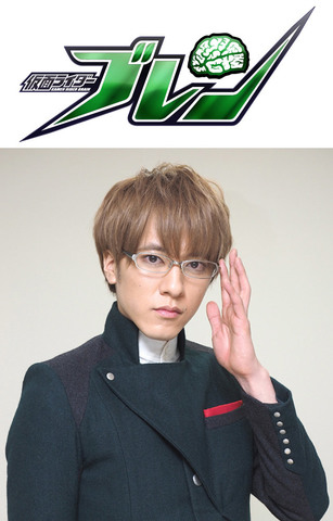 平成最後にして令和最初の仮面ライダー!「仮面ライダーブレン」製作決定、松島庄汰が主演として帰ってくる!